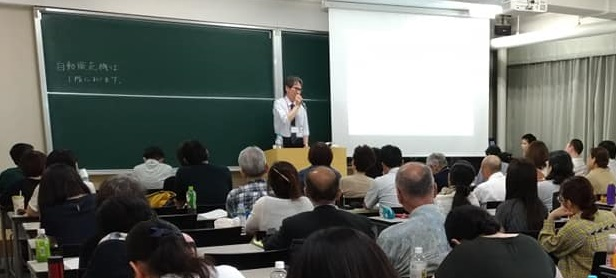 日本語教育の夏フェス2019
